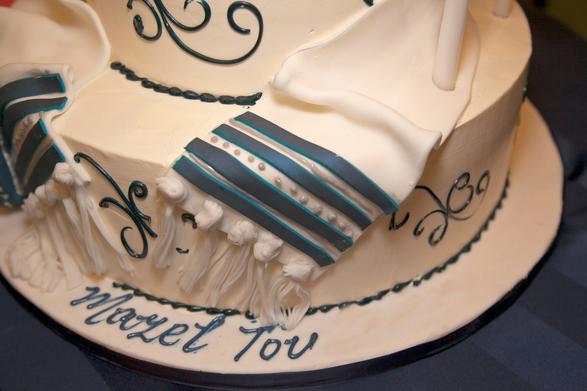 Bar Mitzvah cake